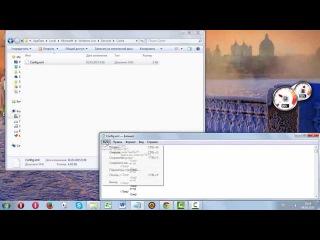 Не работает гаджет погоды в windows 7 (Решение навсегда)