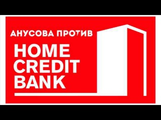 V.P - Вечерний троллинг банка