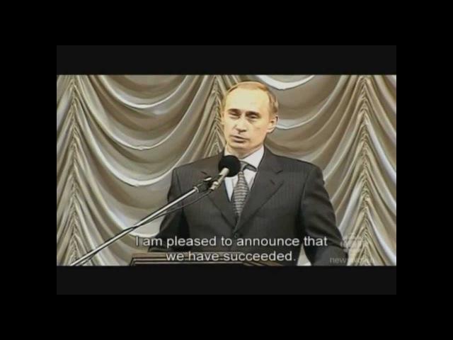 Путин 20.12.1999