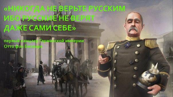 Призываю Россию вывести все свои войска с востока Украины, - генсек НАТО - Цензор.НЕТ 8018
