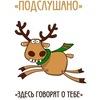 Подслушано в РЭУ им.Г.В. Плеханова(Краснодар)