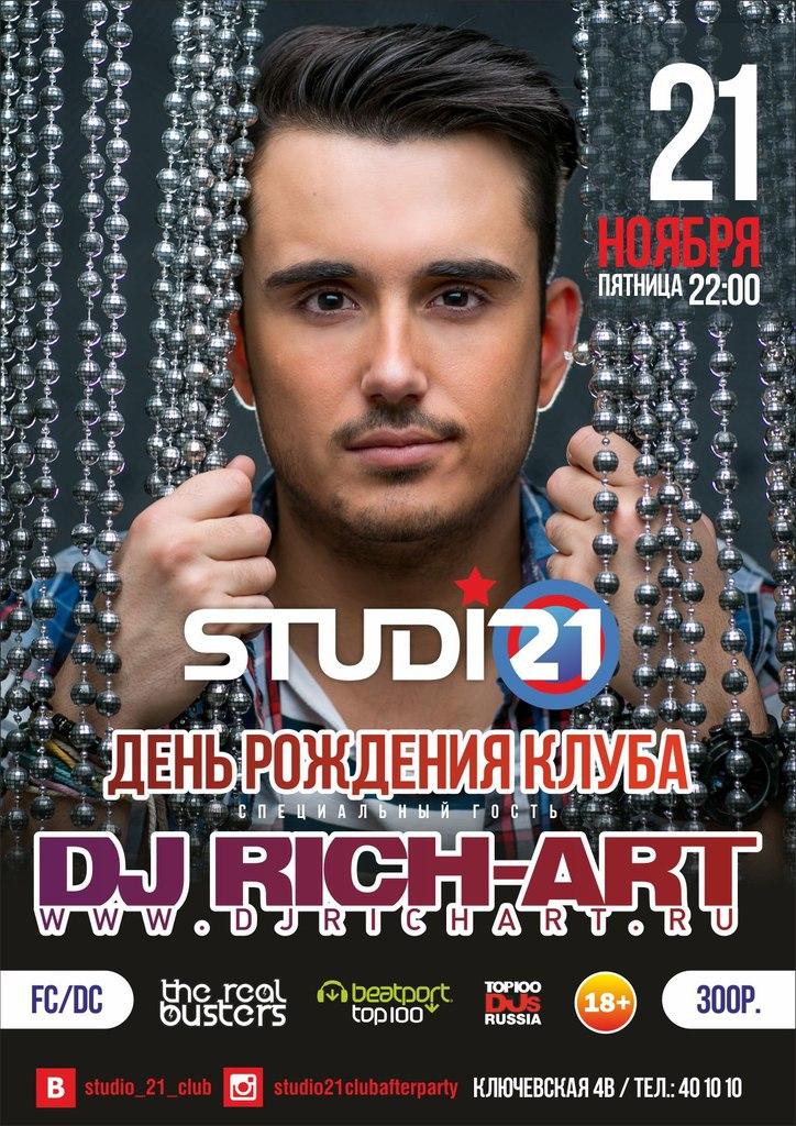 Афиша Улан-Удэ 21 ноября - Happy Birthday S21 & Dj Rich-Art
