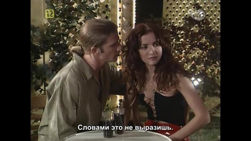 Дикий ангел 7 серия с русскими субтитрами