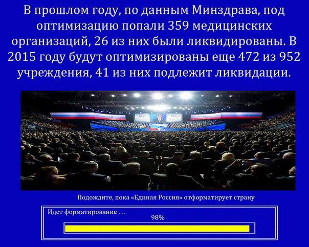 https://pp.vk.me/c622330/v622330498/514db/6Eieo4L-R9w.jpg