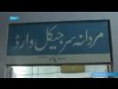 20. 04.04.11 1006 Взрывы бомб в суфистском храме в Пакистане