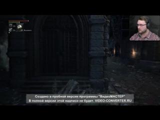 Дима Куплинов :D Так я играю в хорроры XD
