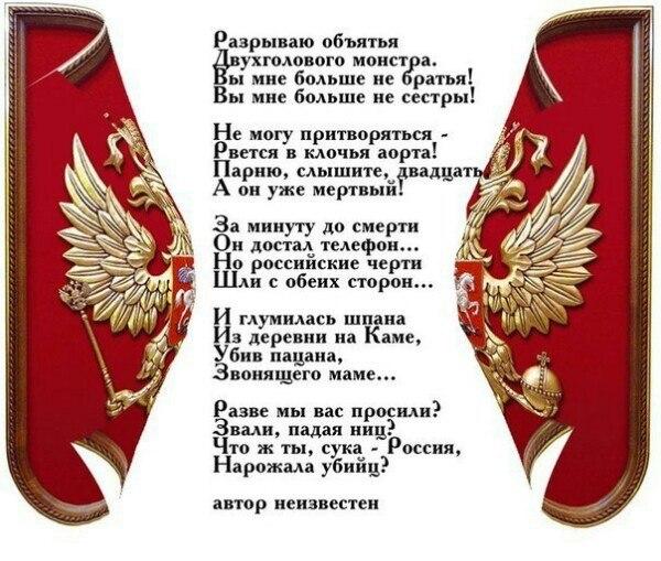 За взятку задержан сотрудник одного из подразделений ГФС Киева, - прокуратура - Цензор.НЕТ 3796