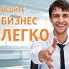 Бизнес в Пензе | Предприниматели Пензы | Онлайн