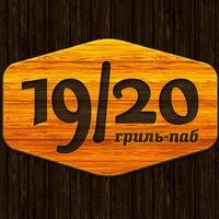 Логотип Grill-Pub 19/20