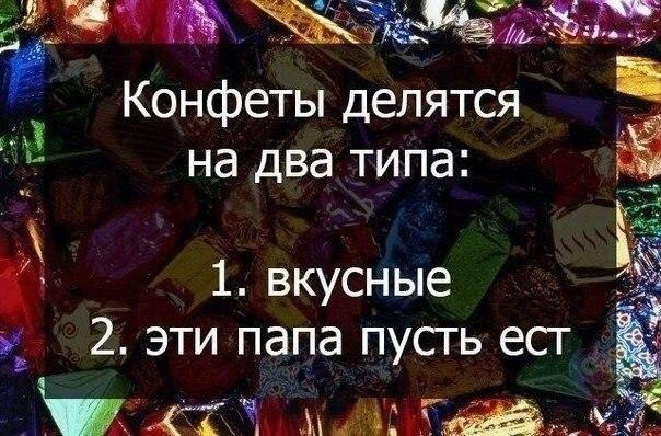 https://pp.vk.me/c622330/v622330861/19322/xl-UMfOyfAw.jpg
