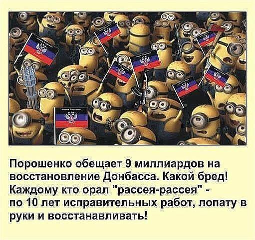 Генштаб намерен усилить контроль за деятельностью журналистов в зоне АТО - Цензор.НЕТ 2274