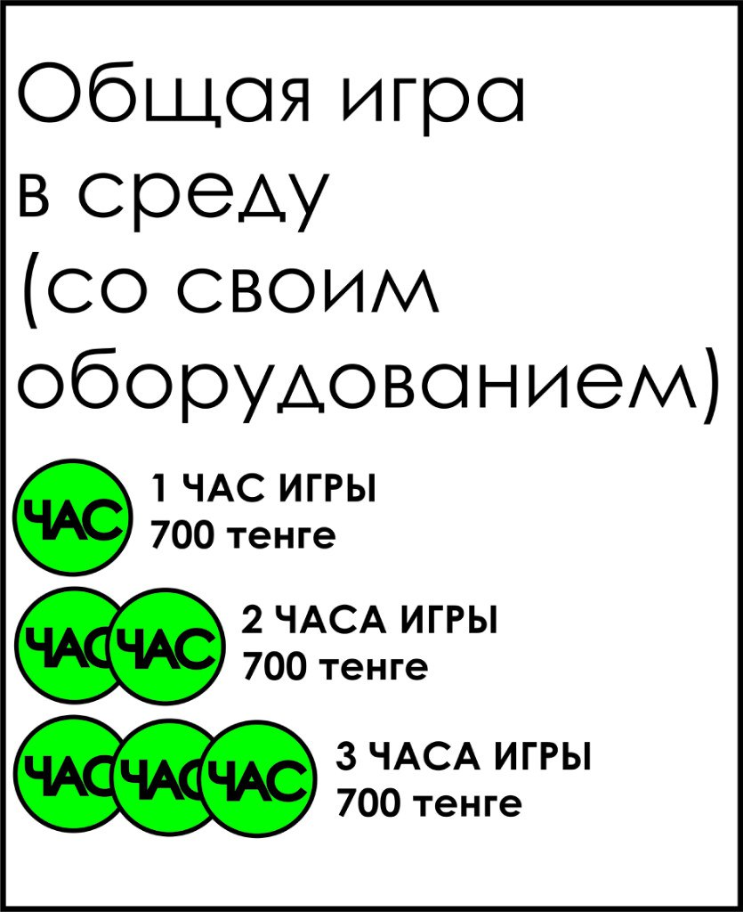 lmjNqxdSve8.jpg