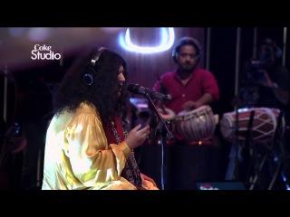 Ustaad Raees Khan & Abida Parveen, Mein Sufi Hoon, Coke Studio Season 7, Episode 1
