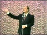 Даду-даду - Михаил Задорнов, 1990