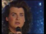Юлиан Вишневый сад 1993 г.