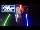Vader Strikes Back - FPS Lightsabers (Eric Jacobus)