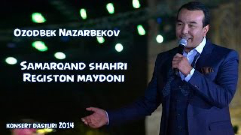 Ozodbek Nazarbekov - Samarqand shahridagi konsert dasturi 2014 (Registon maydoni)
