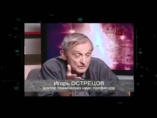 Игорь Острецов о штатах, которые никому не нужны