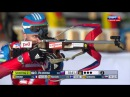 Чемпионат мира 2012  Рупольдинг Германия  Женщины Индивидуальная гонка  07 03 2012, Биатлон, HDTV, Спорт 1 HD