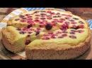 Ягодно-творожный пирог видео рецепт UcookVideo
