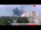 Пожар в Одессе горит завод Украина Сегодня Россия Новости 2015 Ukraine WaR