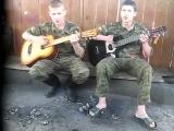 Гоп Стоп Зелень (песни под гитару) 2015