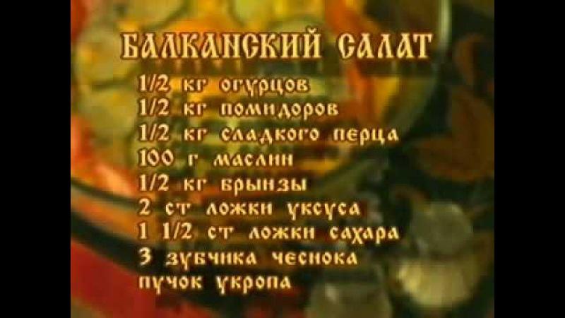 Кухня батюшки Гермогена. Ч.1