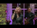 Jaagup Kreem- Ise (Laula Mu Laulu 2.Hooaeg- 4.saade)