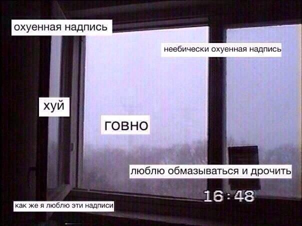 Илья Решетов | Орёл