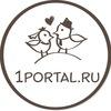 Свадебный портал №1