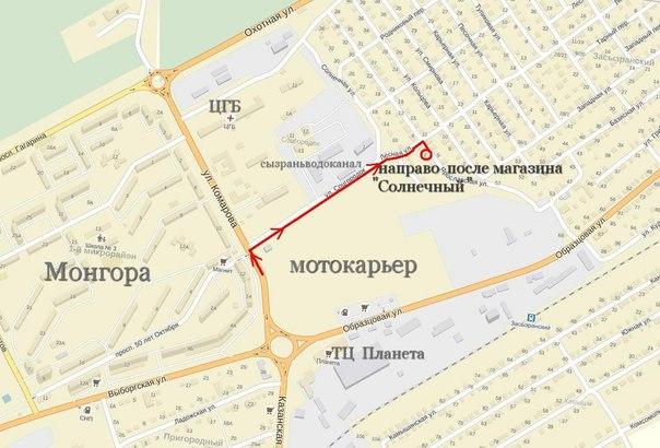 Сызрань, ул. Ярославская, д.
