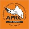 АРКС   Аджилити   Танцы с собаками