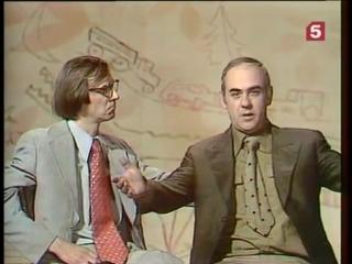 Как папа был маленьким, телеспектакль. ЛенТВ, 1979 г
