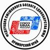 Федерация СБЕ ММА Приморского края