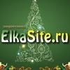 Искусственные елки|Гирлянды|Новогодние украшение
