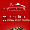 Privezoo.ru - система заказа еды в Томске