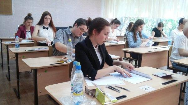 министерство образование пермского края