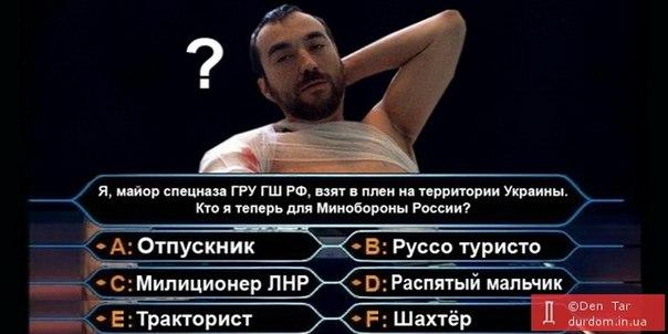 В ближайшие месяцы будет вынесено 15 приговоров российским военным и боевикам, - Матиос - Цензор.НЕТ 2142