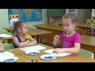 Развивающие игры для детей 6 – 7 лет. Мамина школа. ТСВ