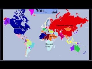 Новая Карта Будущего! Развитие Человечества! Россия, Америка, Китай, Украина