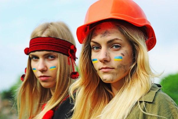Українки