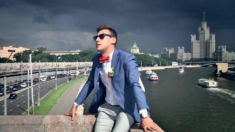 Свадебный клип. Максим и Юля
