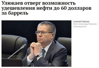 Житомирские предприятия прекращают экспорт продукции в Россию, - ОГА - Цензор.НЕТ 2572