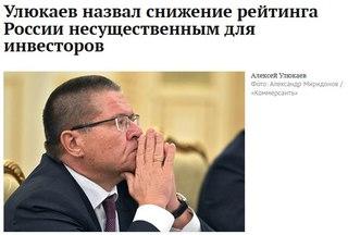 Житомирские предприятия прекращают экспорт продукции в Россию, - ОГА - Цензор.НЕТ 8579