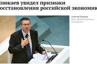 Житомирские предприятия прекращают экспорт продукции в Россию, - ОГА - Цензор.НЕТ 1336