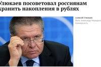 Житомирские предприятия прекращают экспорт продукции в Россию, - ОГА - Цензор.НЕТ 3325