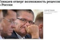 Житомирские предприятия прекращают экспорт продукции в Россию, - ОГА - Цензор.НЕТ 475
