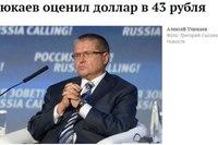 Житомирские предприятия прекращают экспорт продукции в Россию, - ОГА - Цензор.НЕТ 6645