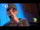 Eminem ft Royce Da 5'9 Mr Porter freestyle - Westwood