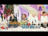 Preview Ep.223 c BTS(Рэп Монстр,Ви),Джесси(Lucky J),Ким ГаЁн и Им Ё Хваном - Talk Show Hello